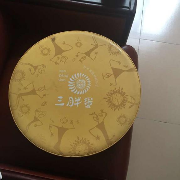 圆形茶叶盒