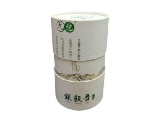茶叶圆形盒